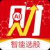 微财讯 手机版 v7.6.5官方安卓版
