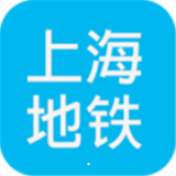 上海地铁查询安卓版 v1.7 官网最新版
