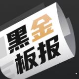黑金板报安卓版 v2.0.0 官网最新版