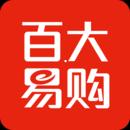 百大易购安卓版 v5.4.0 最新官方版