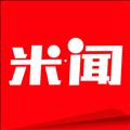 米闻快报安卓版 v1.1.7 最新官方版