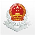 湘税社保安卓版 v1.0.22 最新官方版
