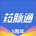药脉通安卓版 v3.5.2 最新官方版